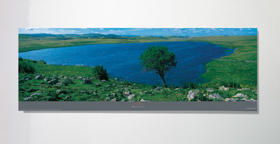 Le Lac de Saint-Andéol : poster simple
